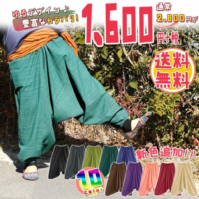 ◆送料無料!◆2月28日再入荷◆( ファッション レ...