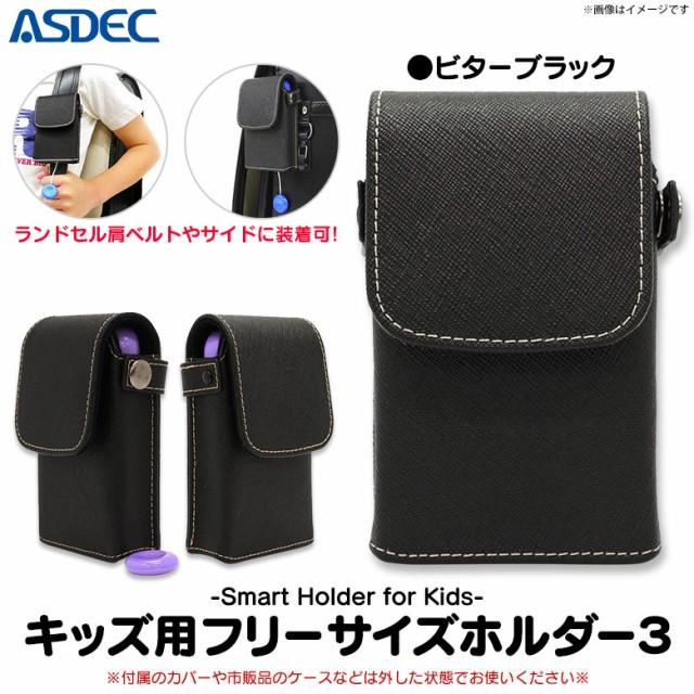 mamorino4 キッズフォン 701ZT ケース SH-KM3BK【...