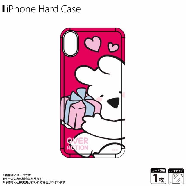iPhone XS Max ハードケース TH-024【3700】すこ...
