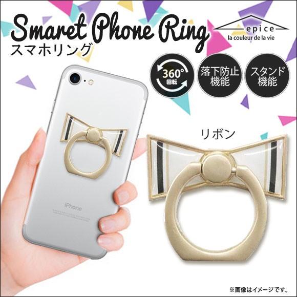 iPhone スマートフォン スマホリング NBSG-099【2...