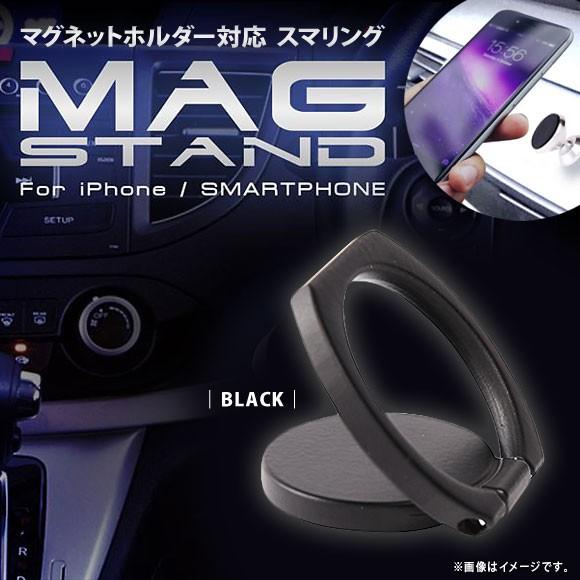 iPhone スマートフォン スマホリング QS-148BK【4...