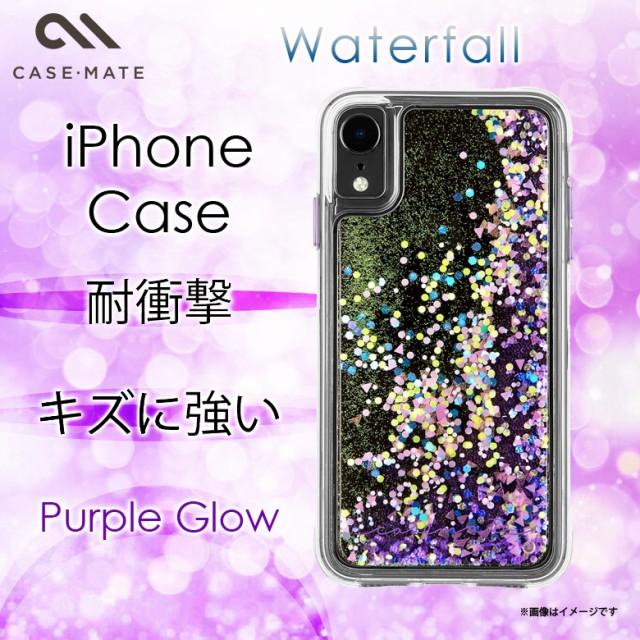 iPhone XR ハードケース CM037770 【9867】 グリ...