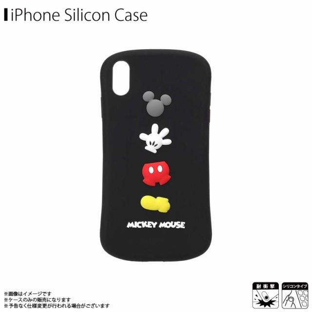 iPhone XS Max シリコンケース PG-DCS527MKY【527...