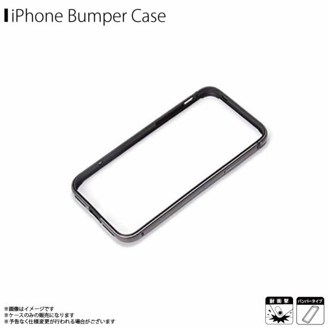 iPhone XS iPhone X バンパーケース PG-18XBP07BK...