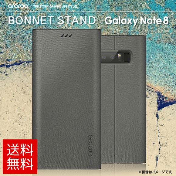 Galaxy Note8 SC-01K SCV37 手帳型ケース AR11493...