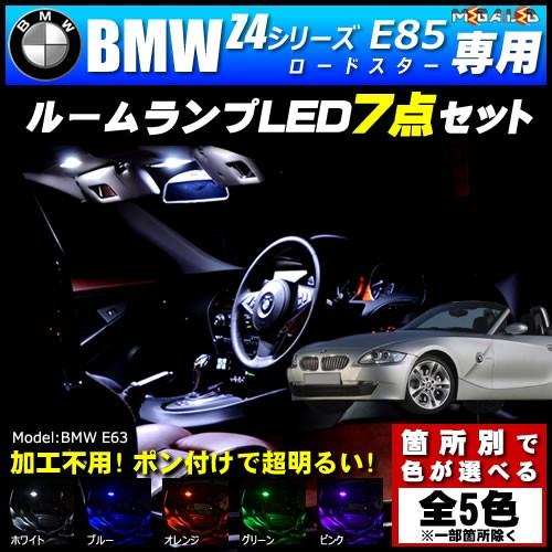 保証付 BMW Z4シリーズ E85 ロードスター 前期 後...