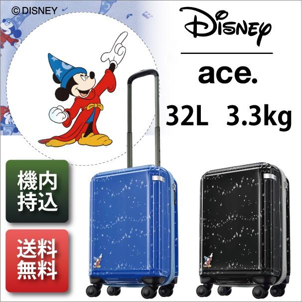 【機内持込可能】 ace. ディズニー 映画 ファンタ...