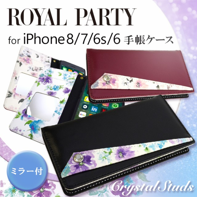 iPhone8/7/6s/6兼用 手帳ケース 【ROYAL PARTY/ロ...