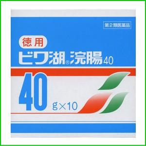 【第2類医薬品】 ビワ湖浣腸 40g×10個入