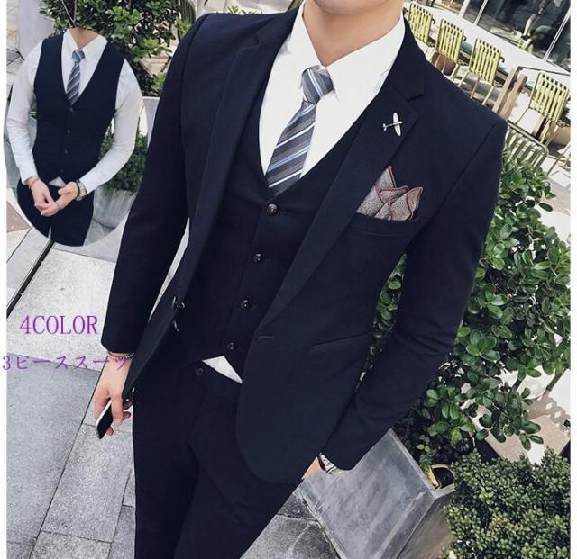 メンズ 紳士服 結婚式 格好いいスーツ スタイリッ...
