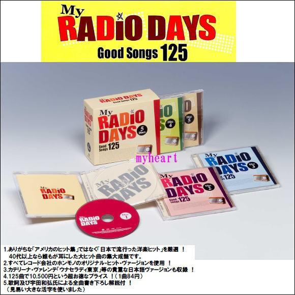 【宅配便通常送料0円】My RADIO DAYS Good Songs...
