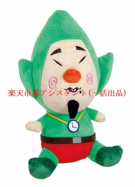【送料無料】ゼルダの伝説 風のタクトHD チンクル...
