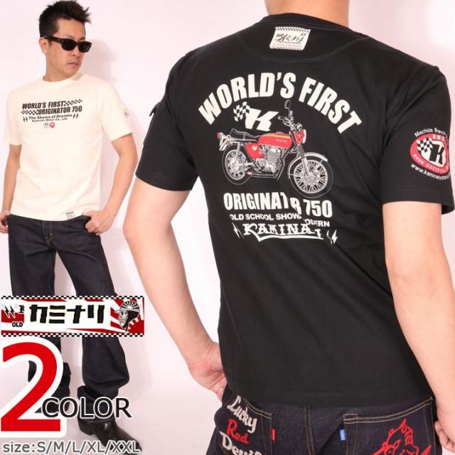 カミナリ WORLD'S FIRST 半袖Tシャツ(KMT-170)【...