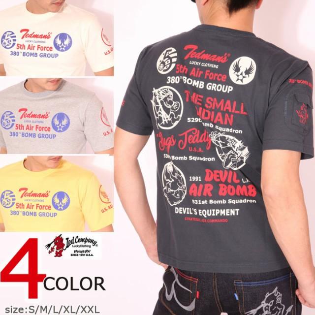 TEDMAN 5th Air Force 半袖Tシャツ(TDSS-471)【送...