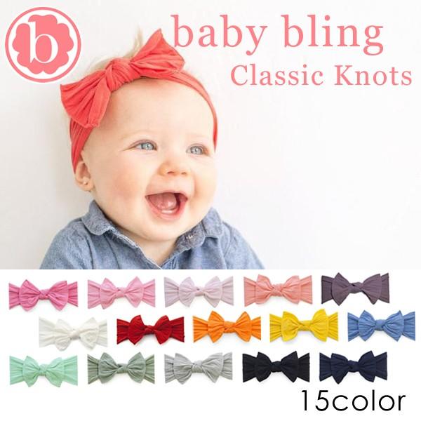baby bling (ベビーブリング) ベビー ヘアバンド ...