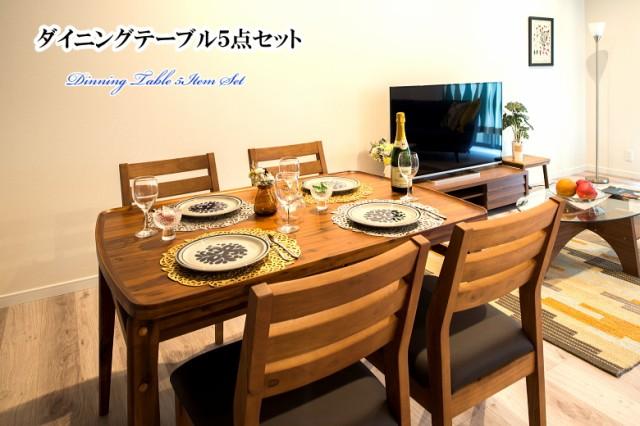 【展示品価格の大特価!】北欧風ダイニングテーブ...