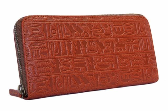 【ちょっと私の財布は違う 送料無料】古代エジプ...