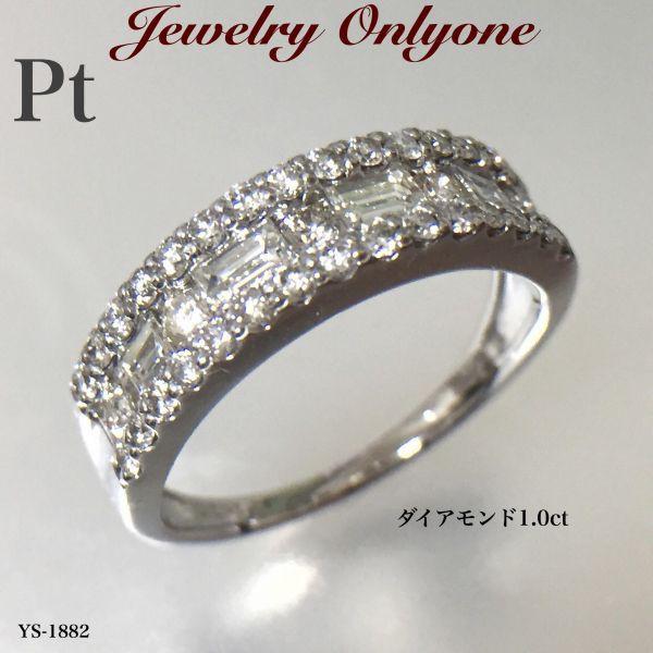 プラチナ ダイアモンドRing プラチナリング 1ct ...