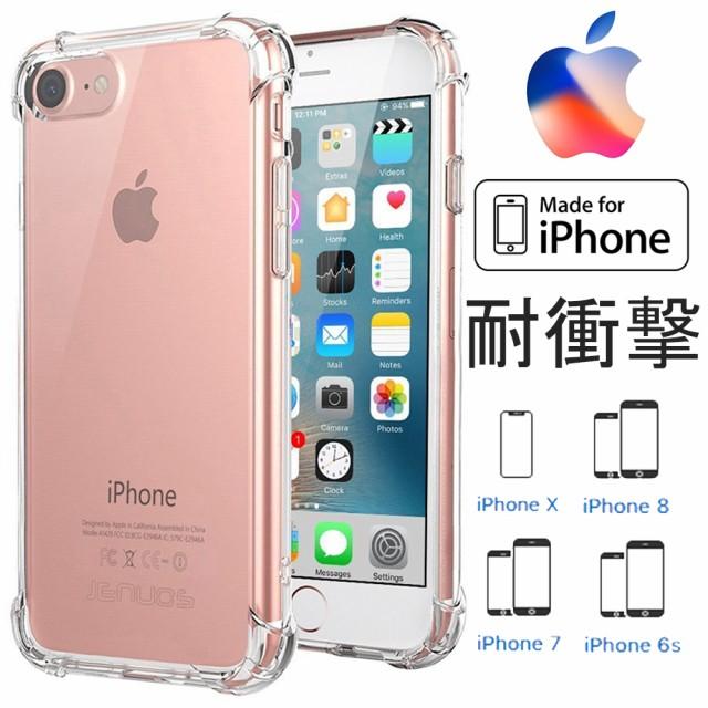 iPhone6 ケース iPhone7 カバー iPhone8 / iPhone...