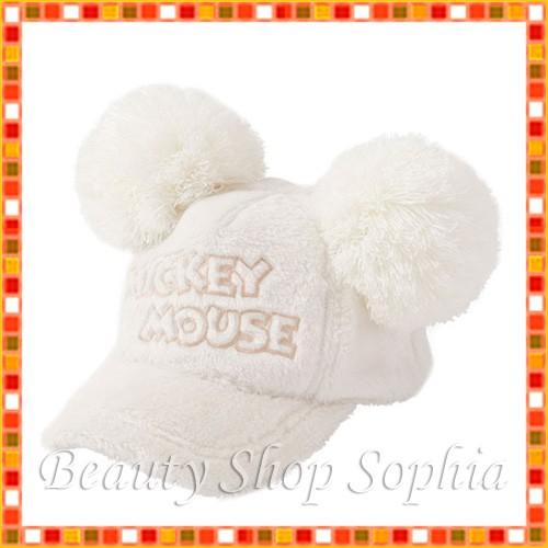ミッキーマウス ポンポン付きキャップ 白 帽子 フ...