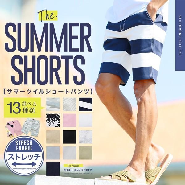 夏先取りセール開催!! ハーフパンツ メンズ ショ...