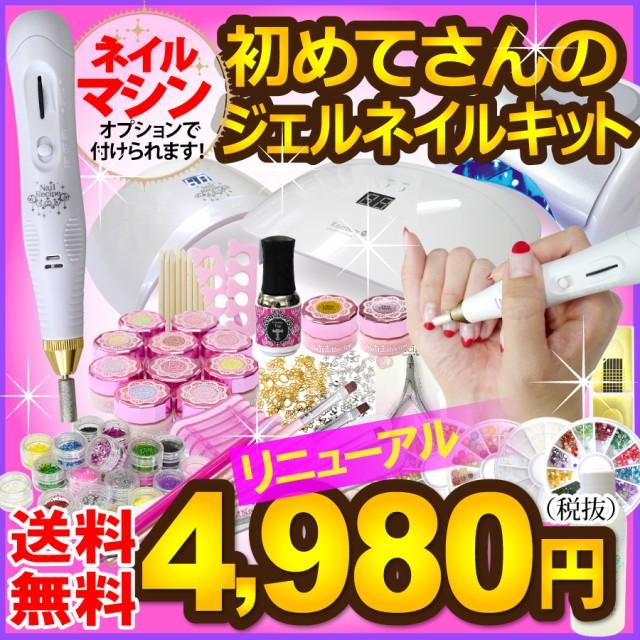 \見える福袋★ジェルネイルキット/激盛269点【...