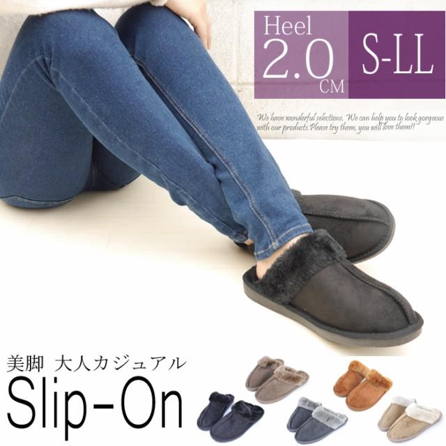 (3-3F.E) 送無 SALE 2000円 ヒール 2.0cm ボア ム...