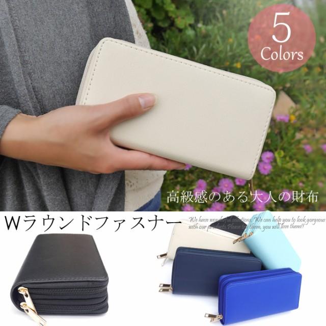 財布 送無 ¥1690 レディース メンズ ダブルラウ...