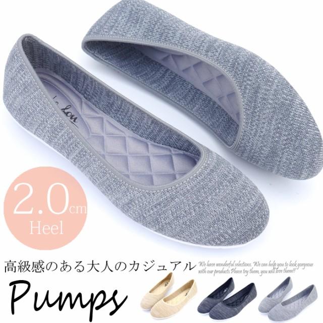 パンプス 2000円→1590円 ヒール 2.0cm ソフトポ...