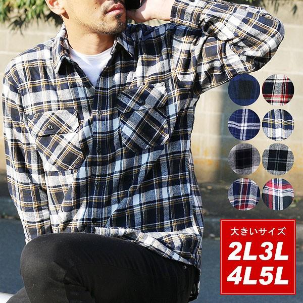 送料無料 大きいサイズ シャツ カジュアルシャツ ...