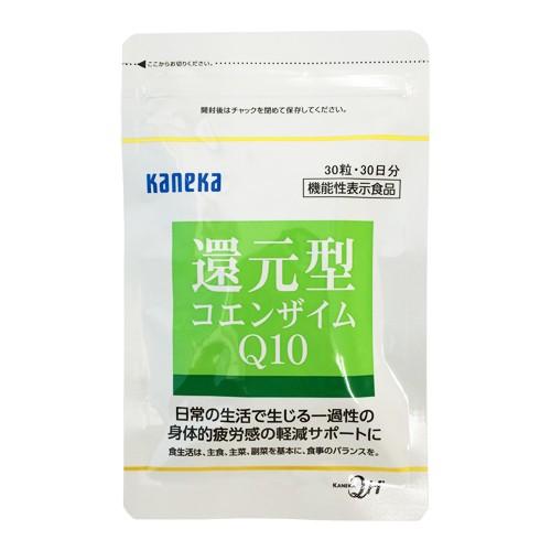 【送料無料】kaneka カネカ 還元型 コエンザイ...