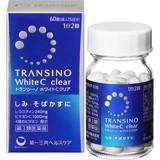 【第3類医薬品】トランシーノ ホワイトCクリア...