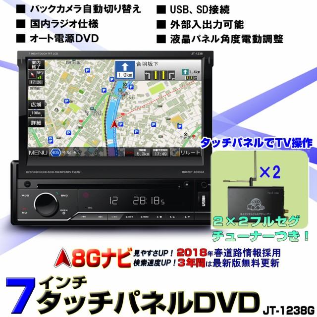 2018年版最新春版地図データ 車載 カーナビ 専用...