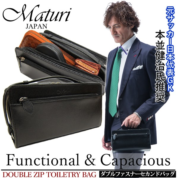 Maturi マトゥーリ 牛革 ダブルファスナー Wファ...