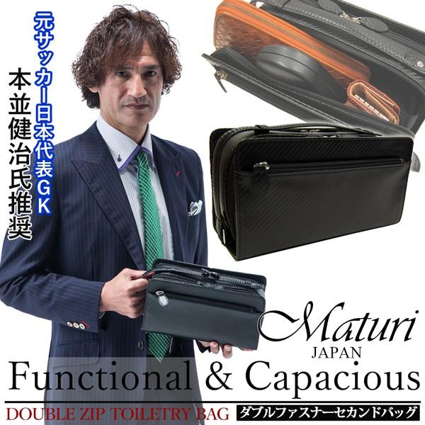 Maturi マトゥーリ カーボン調 ダブルファスナー ...