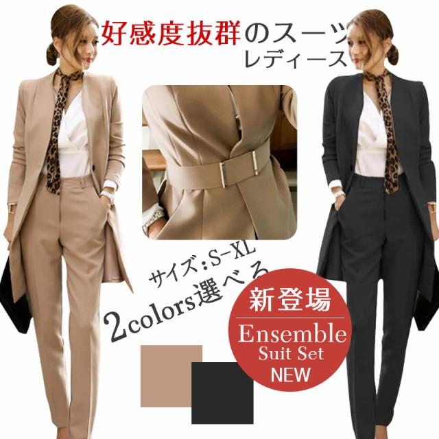 ◆JUVIA◆スーツ レディース  フォーマル  セット...