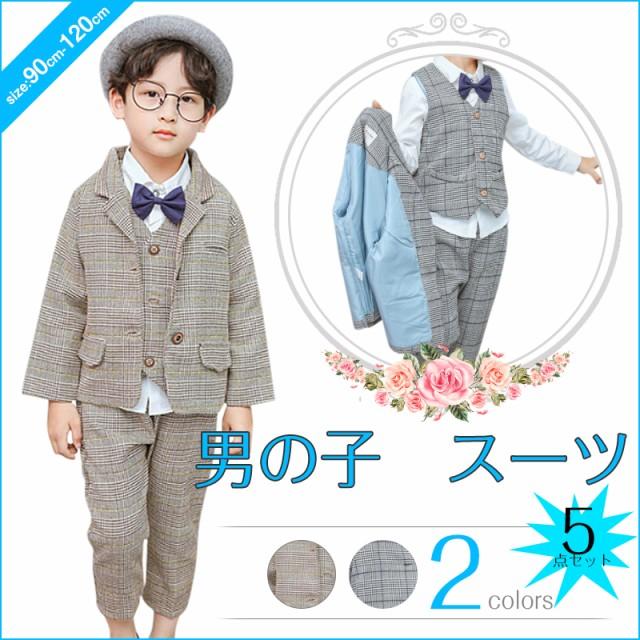 ◆JUVIA◆男の子 スーツ 子供スーツ  上下セット ...