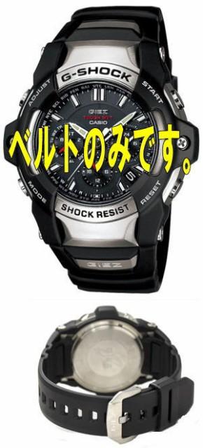 カシオ [CASIO]G-SHOCKGS-1400用バンド(ベルト)...