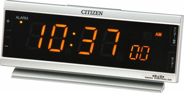 電波・目覚まし時計《パルデジットピュア》