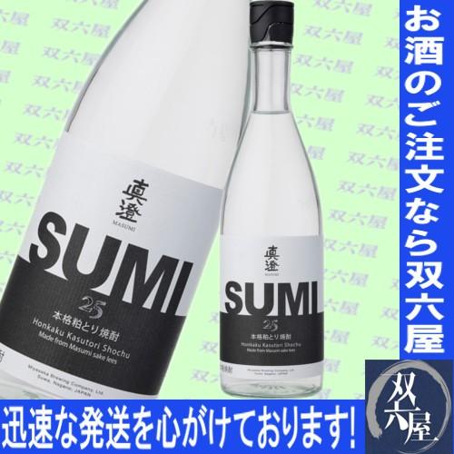 ●真澄 粕取り焼酎 SUMI 25度 720ml [米焼酎]●大...