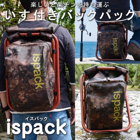 バックパック メンズ 防水  イスパック ispack WP...