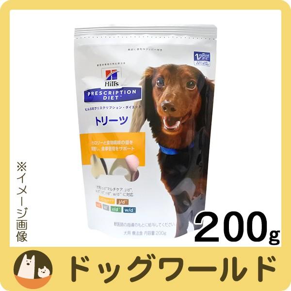 SALE ヒルズ 犬用 トリーツ ドライ 200g