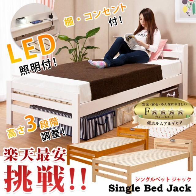 【バウアー フレームのみ】 ベッド ベット シング...