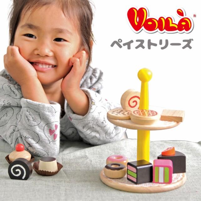 激安 プレゼント 子供のおもちゃ 木のおもちゃ ペ...
