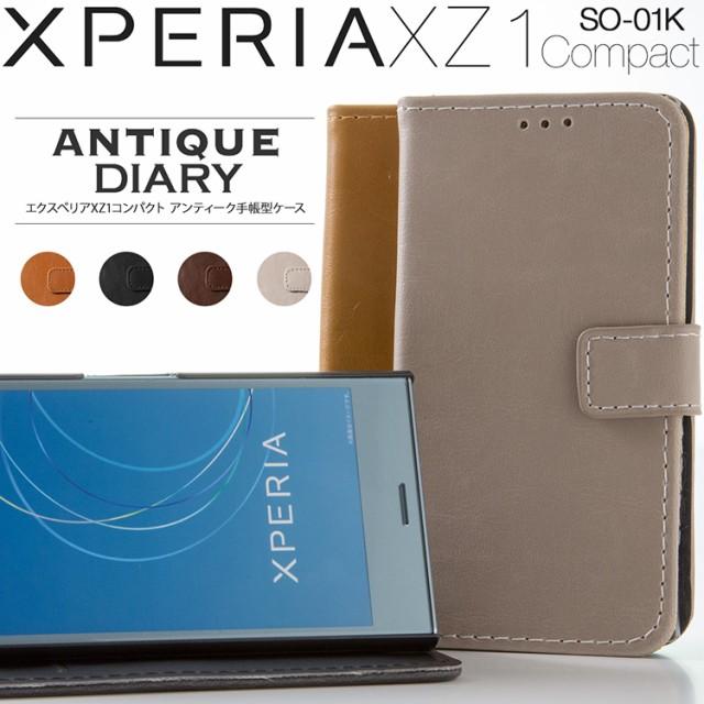 XperiaXZ1Compact SO-02K アンティークレザー手帳...
