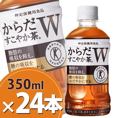 【メーカー直送・代引不可】からだすこやか茶W 35...
