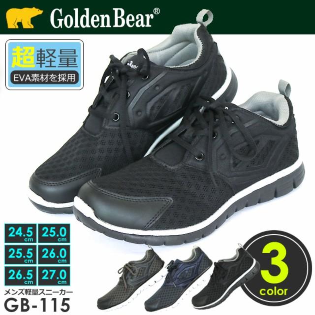 【在庫限り】ゴールデンベア Golden Bear メンズE...