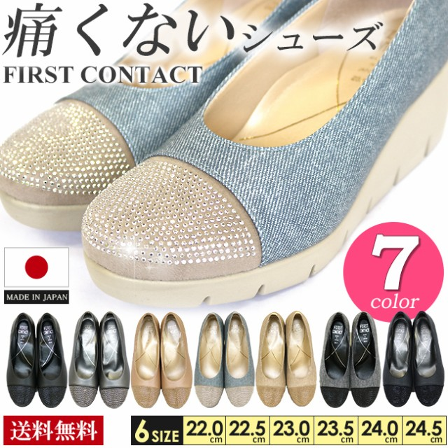 送料無料★FIRST CONTACT 5.5cmヒール レディース...