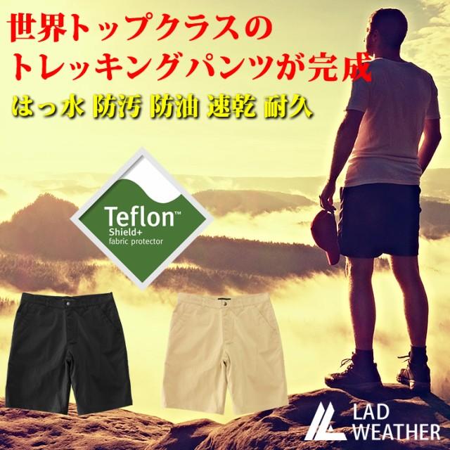 アウトドア ショートパンツ メンズ 男性用 登山用...