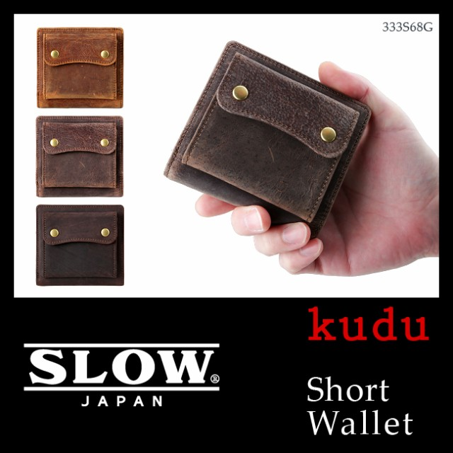 SLOW スロウ 二つ折り財布 革財布 ショートウォレ...